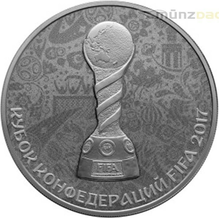 russie 2017 coupe du monde de foot coupe