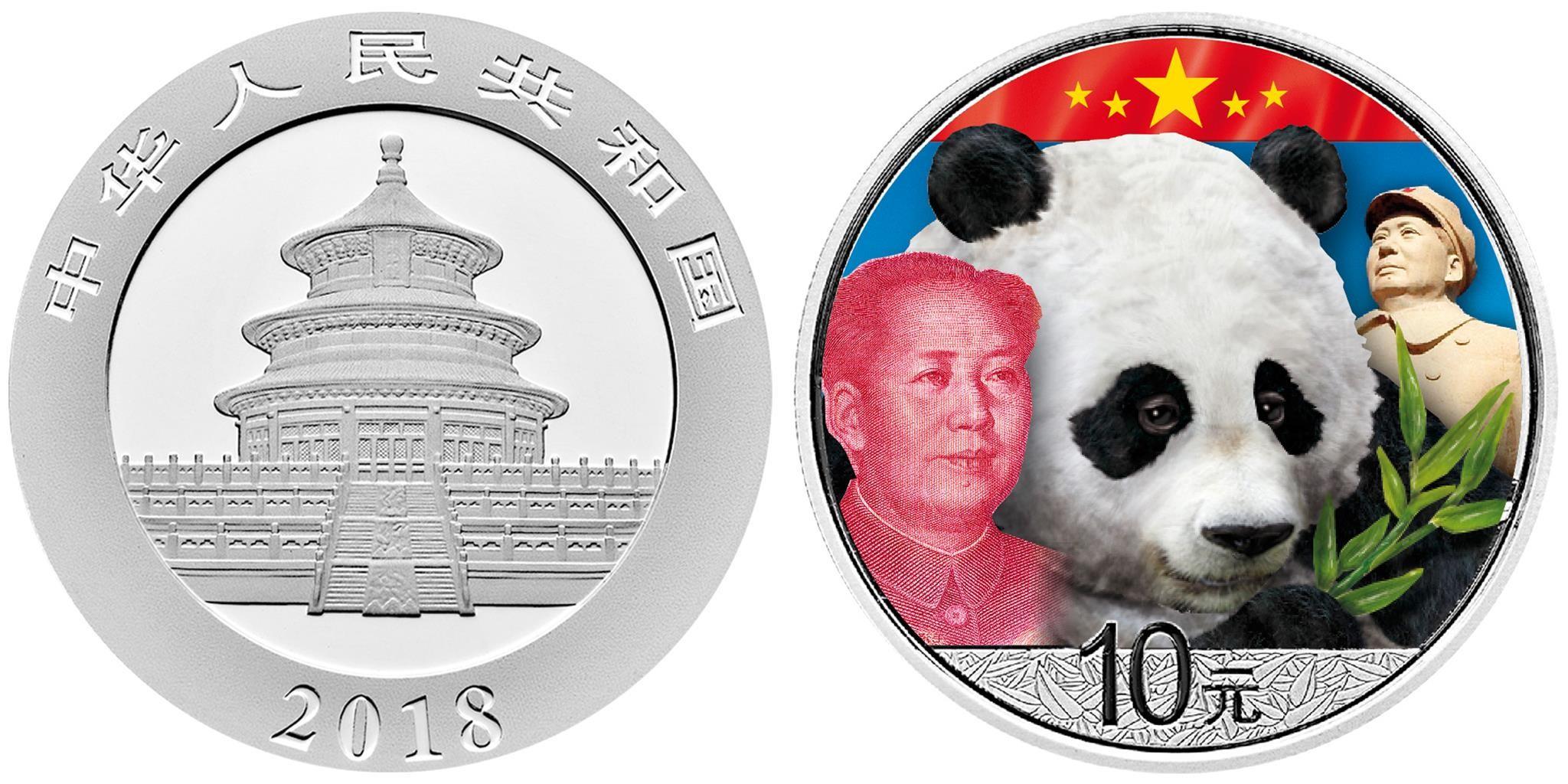 chine 2018 panda mao zedong