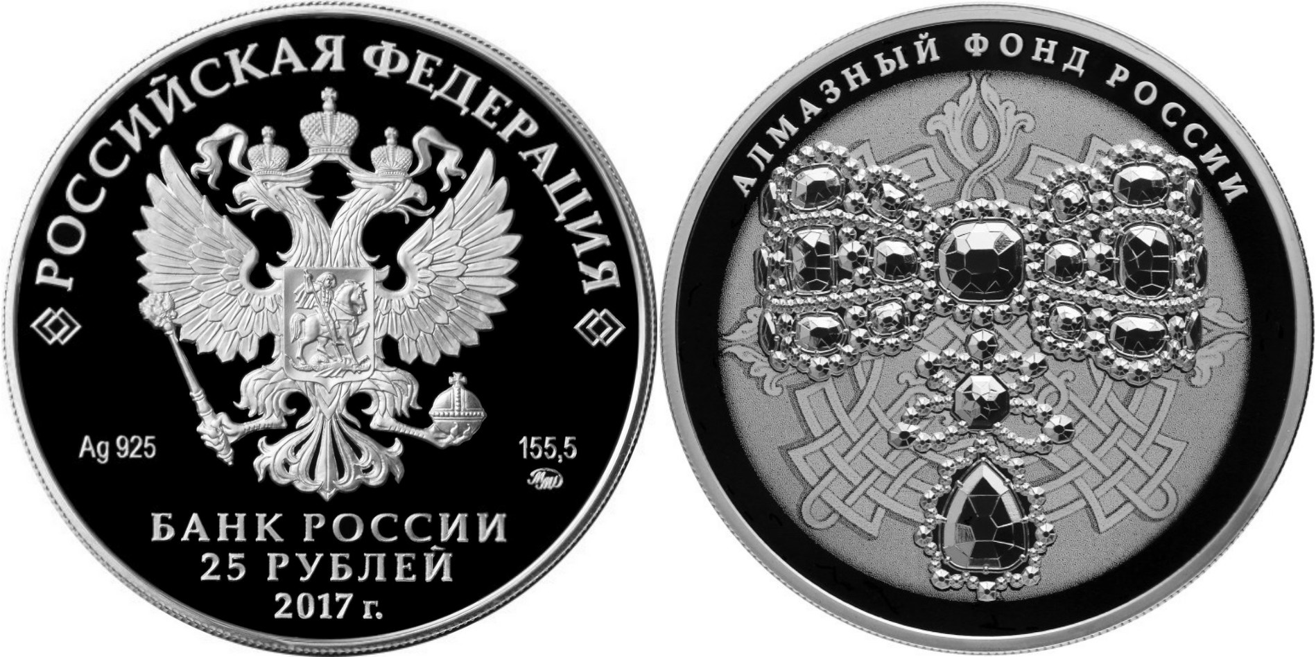 russie 2017 fonds de diamants arc d'esclavage 5 oz