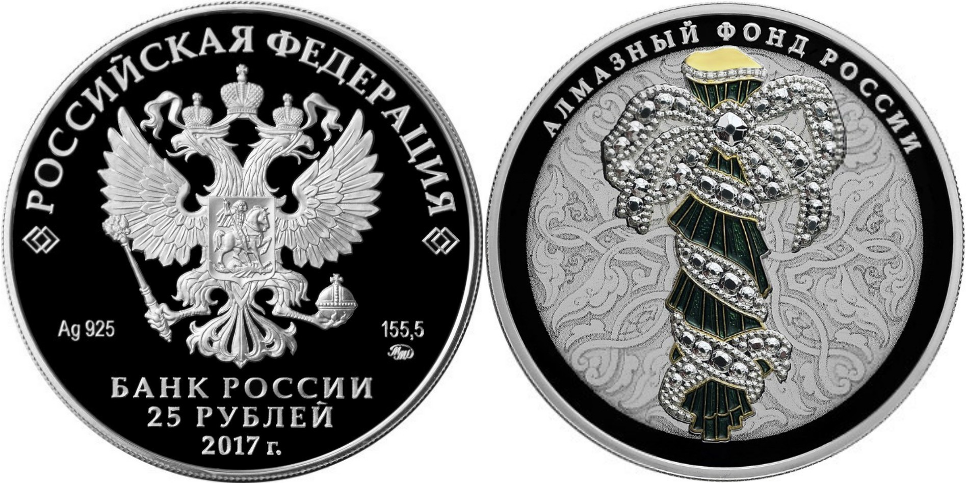 russie 2017 fonds de diamants porte bouquet 5 oz ed spec
