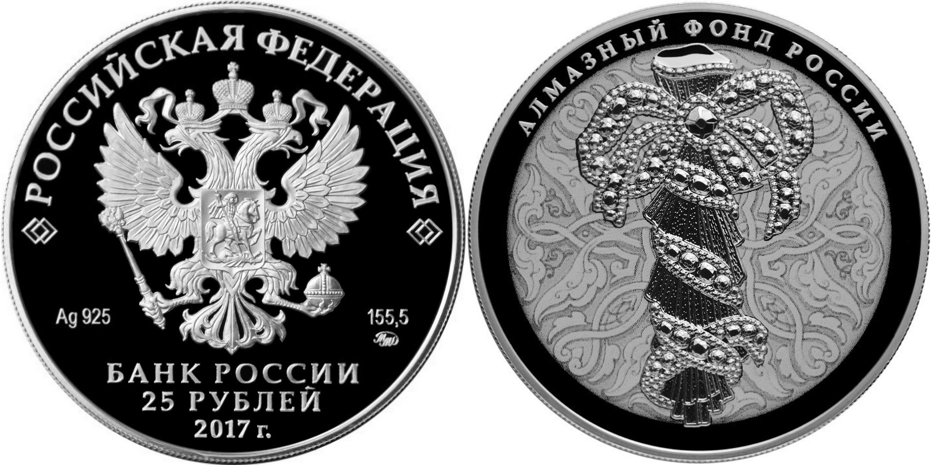 russie 2017 fonds de diamants porte bouquet 5 oz