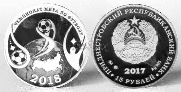transnistrie 2017 coupe du monde FIFA 2018 en Russie