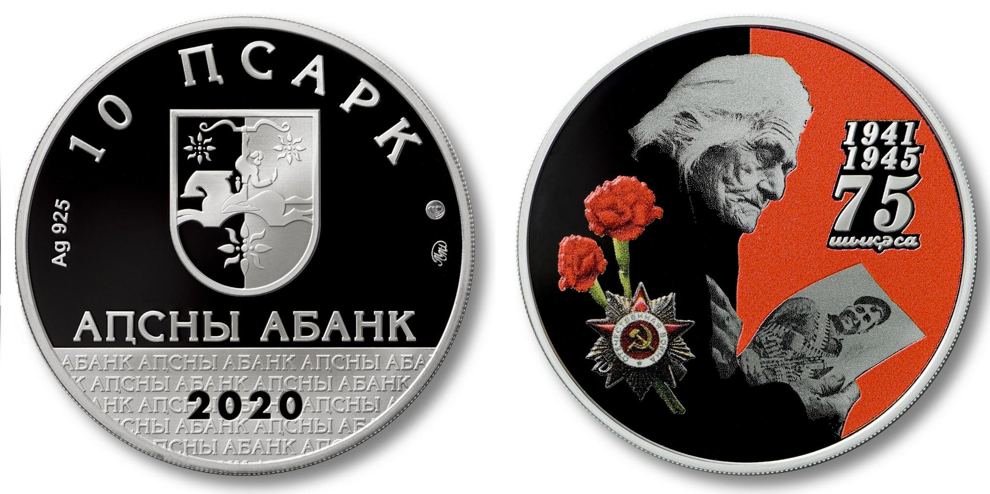 abkhazie-2020-75-ans-de-la-victoire