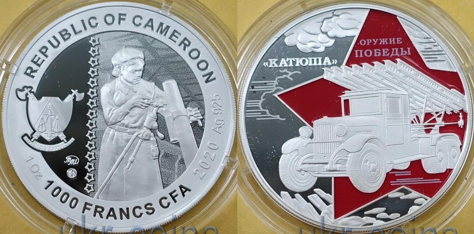 cameroun-2020-katyusha-lanceur-de-roquettes