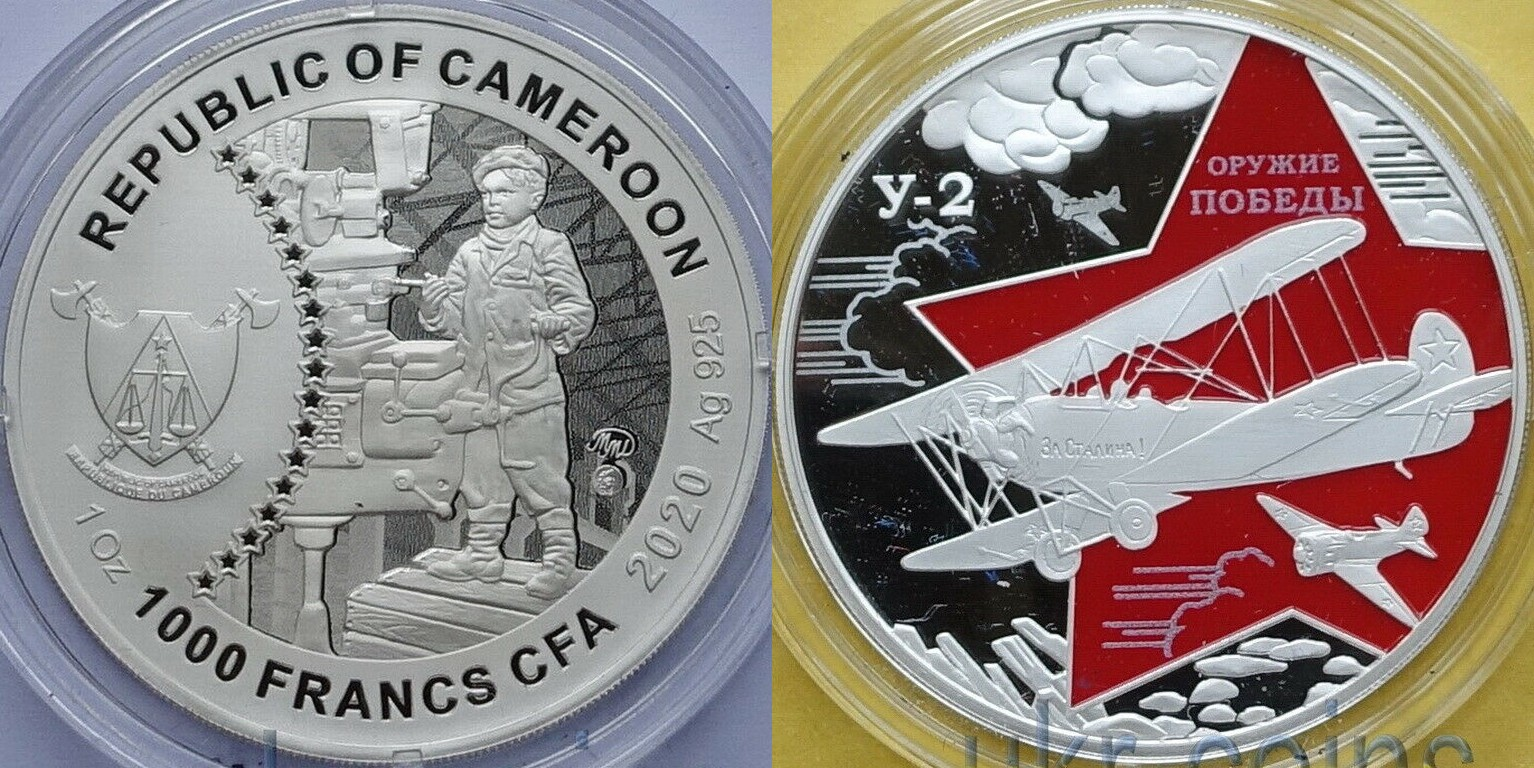 cameroun-2020-polikarpov-po-2