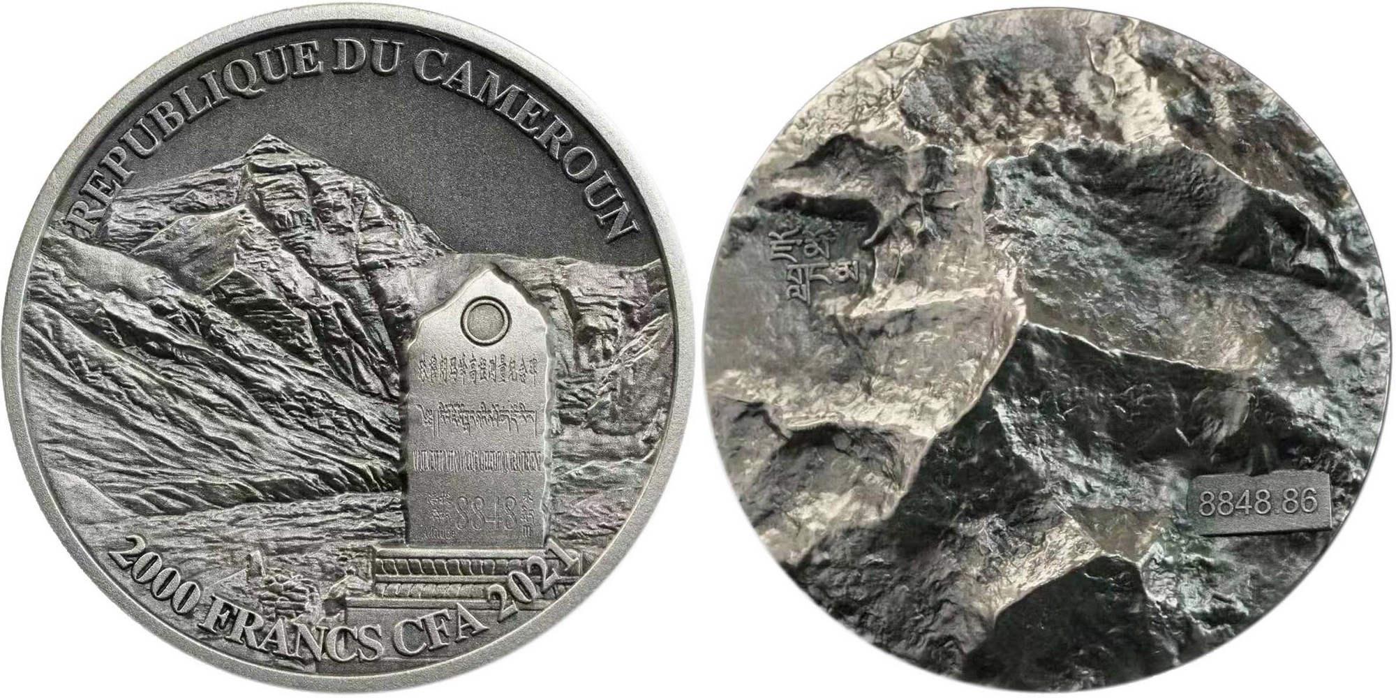 cameroun-2021-mont-everest