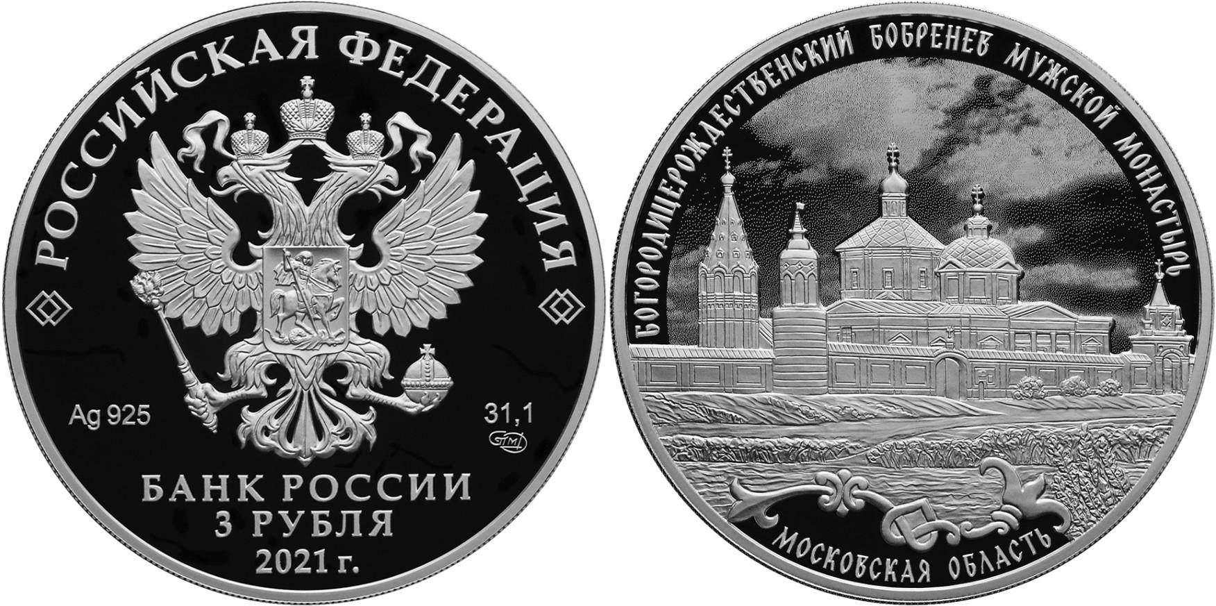 russie-2021-monastere-bobrenev