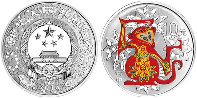 chine 2016 singe couleur 1 oz