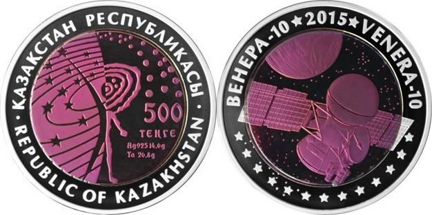 kazakhstan 2015 venera-10