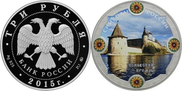 russie 2015 kremlin de pskov couleur