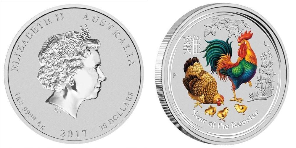 australie 2017 coq couleur kg