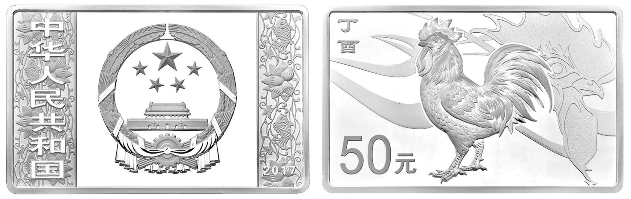 chine 2017 coq 5 oz rectangle