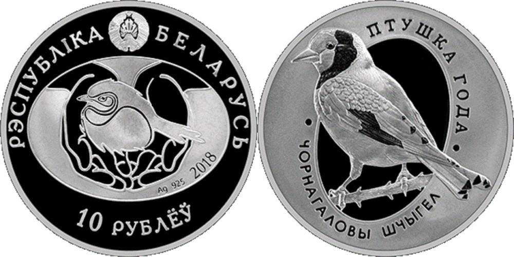 belarus 2018 chardonneret
