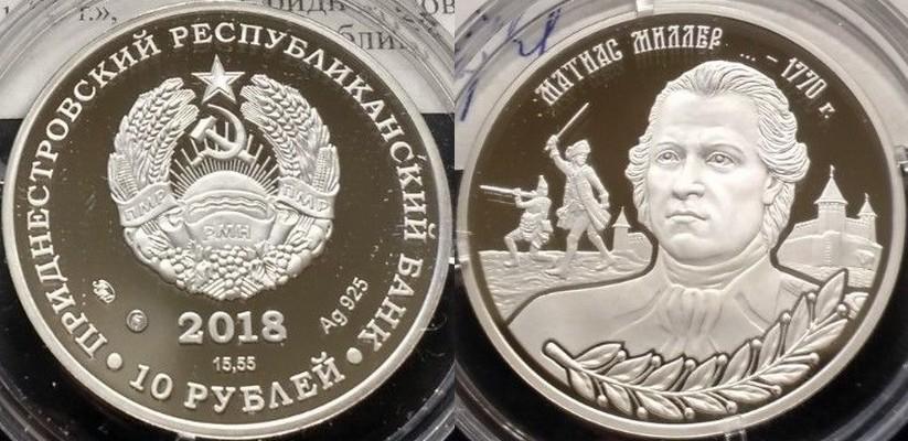 transnistrie 2018 miller