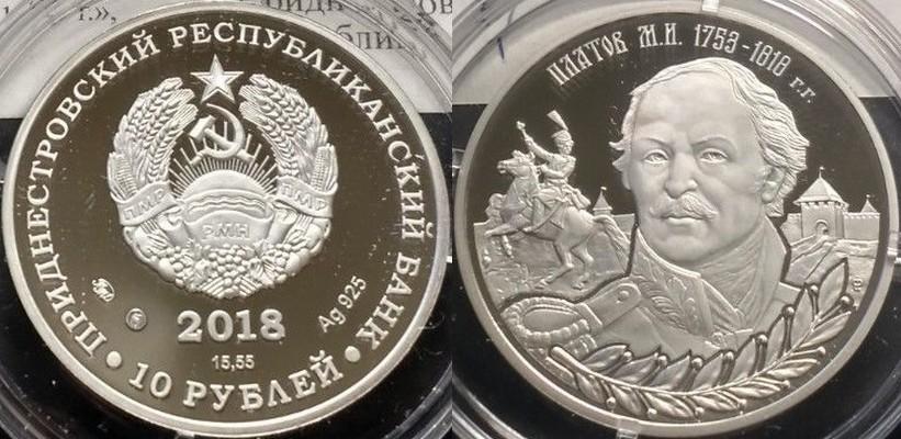 transnistrie 2018 platov