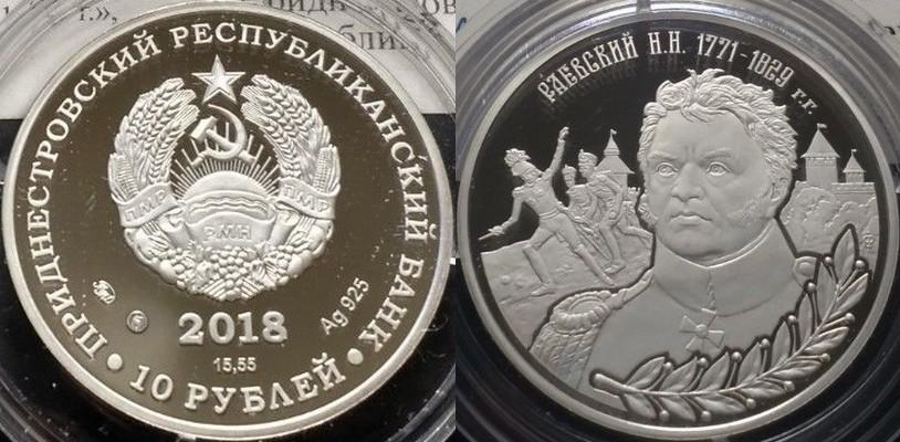 transnistrie 2018 raevsky