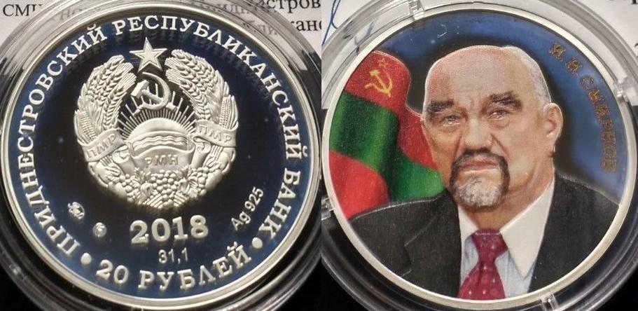 transnistrie 2018 smirnov