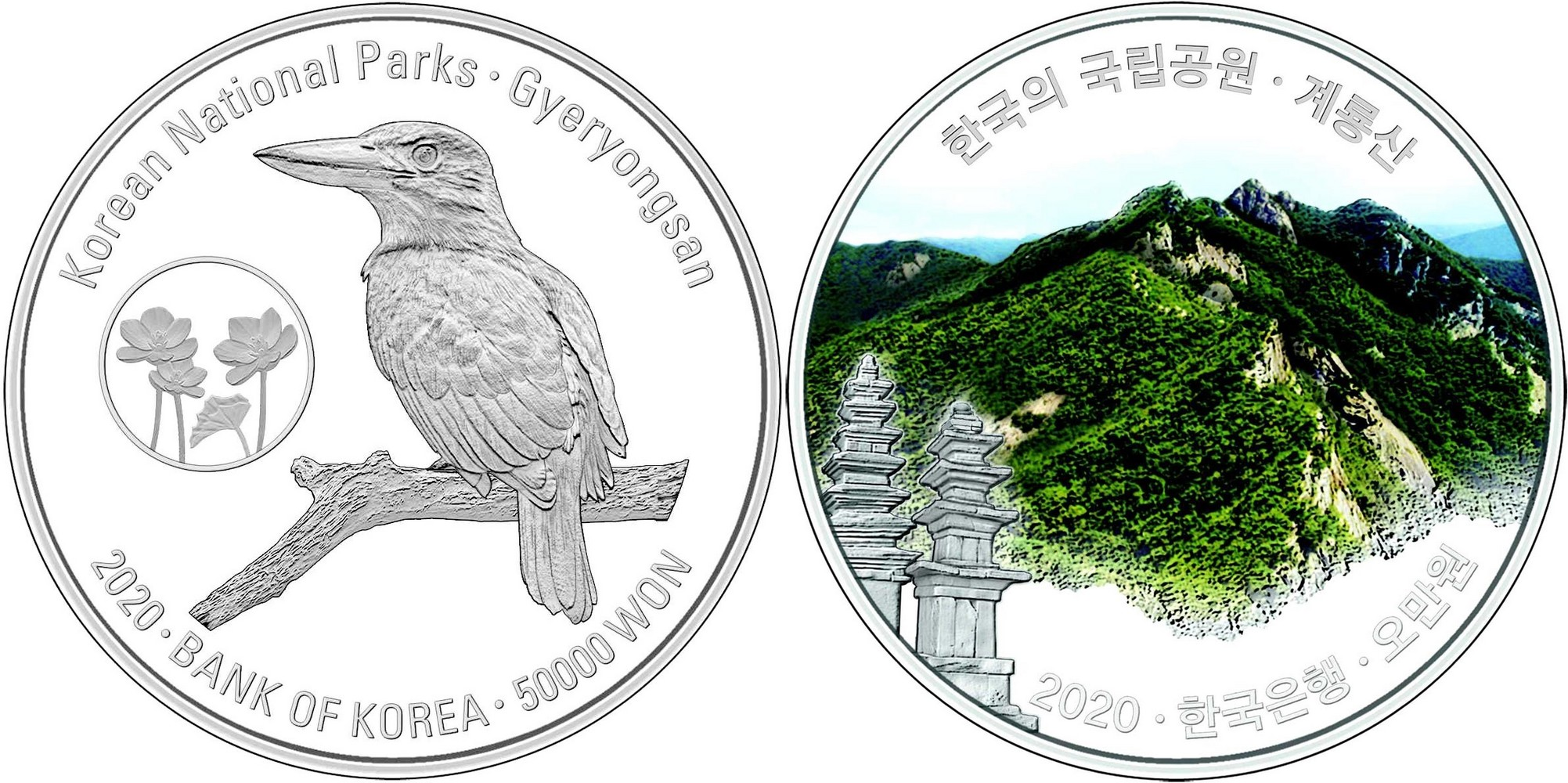 coree-du-sud-2020-parc-nationaux-coreens-gyeryongsan