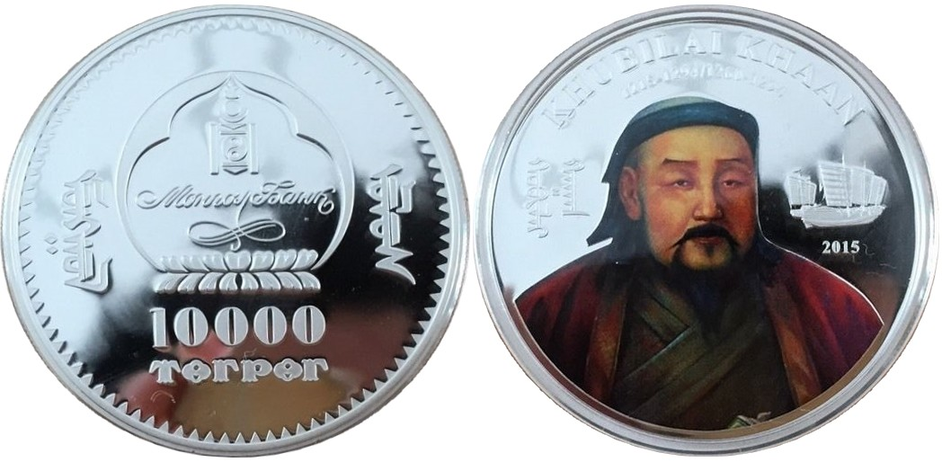 mongolie 2015 khubilai khaan