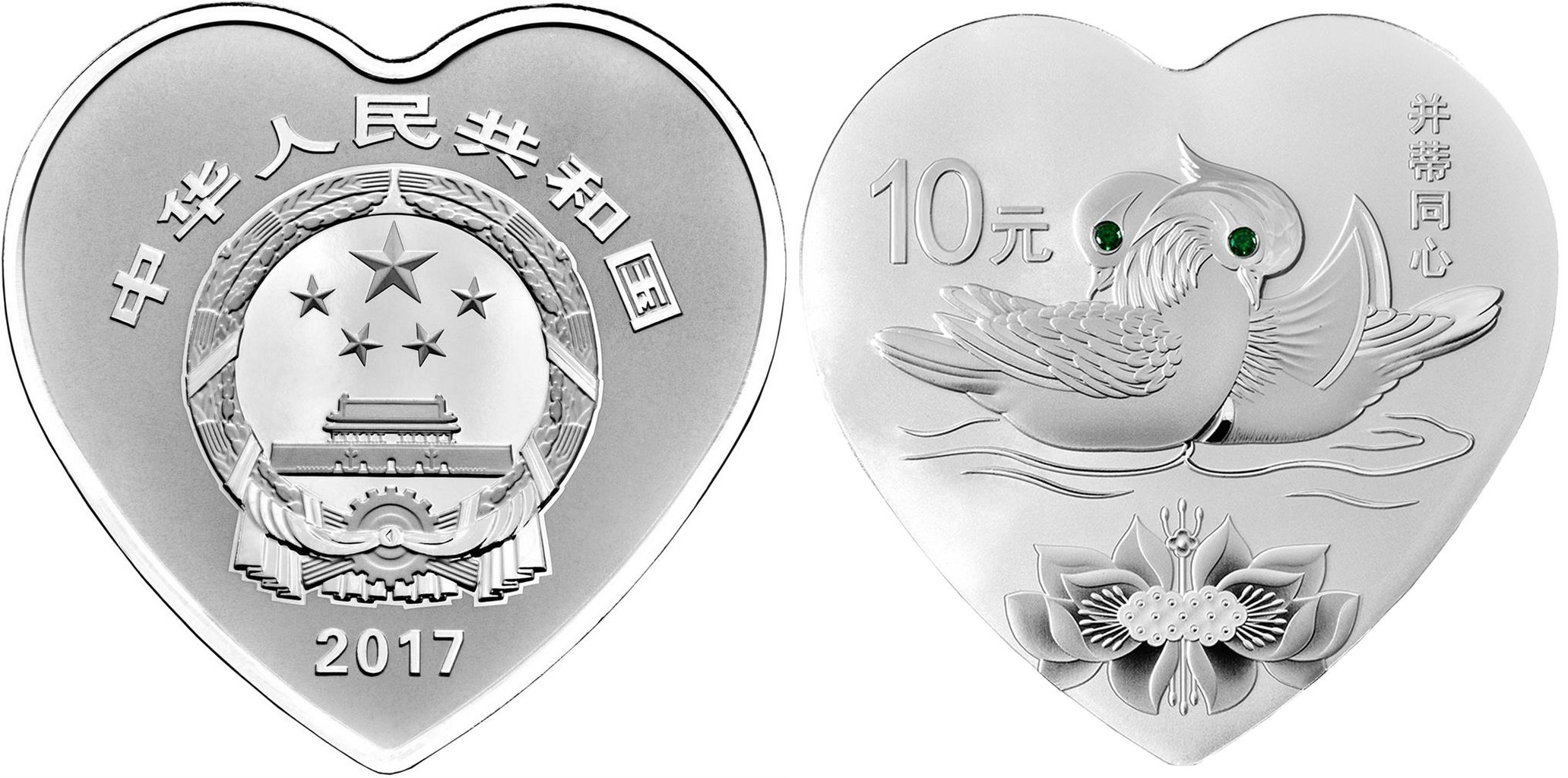 chine 2017 symboles de chance Mei Man Hun Yin