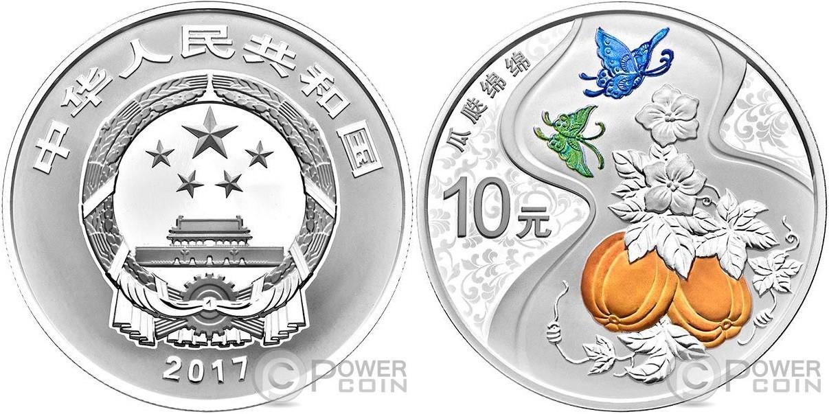 chine 2017 symboles de chance gua die mian mian