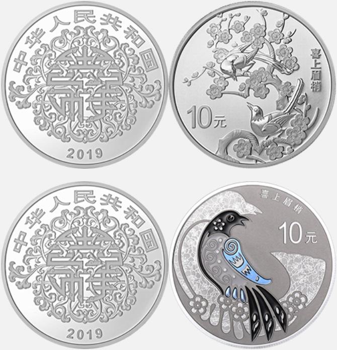 chine-2019-bonne-fortune-2-x-10-yuan