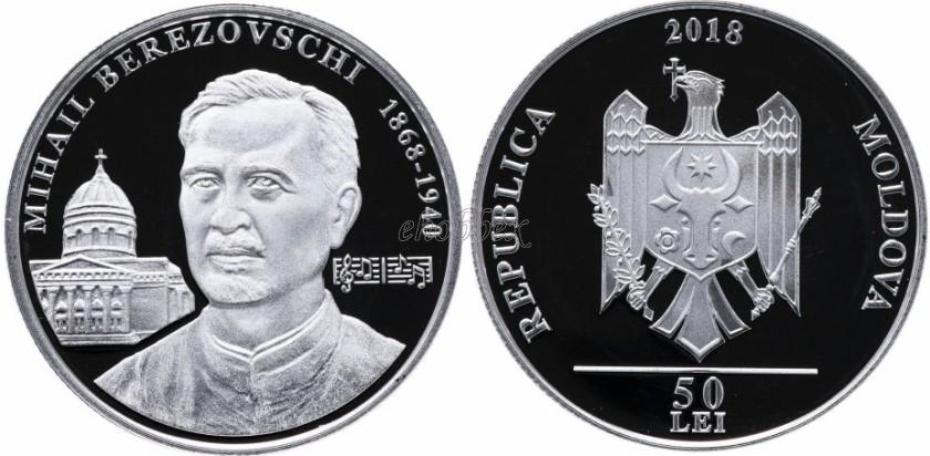 moldavie-2018-Mihail-Berezovschi