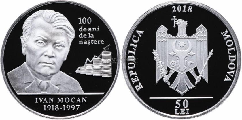 moldavie-2018-ivan-mocan