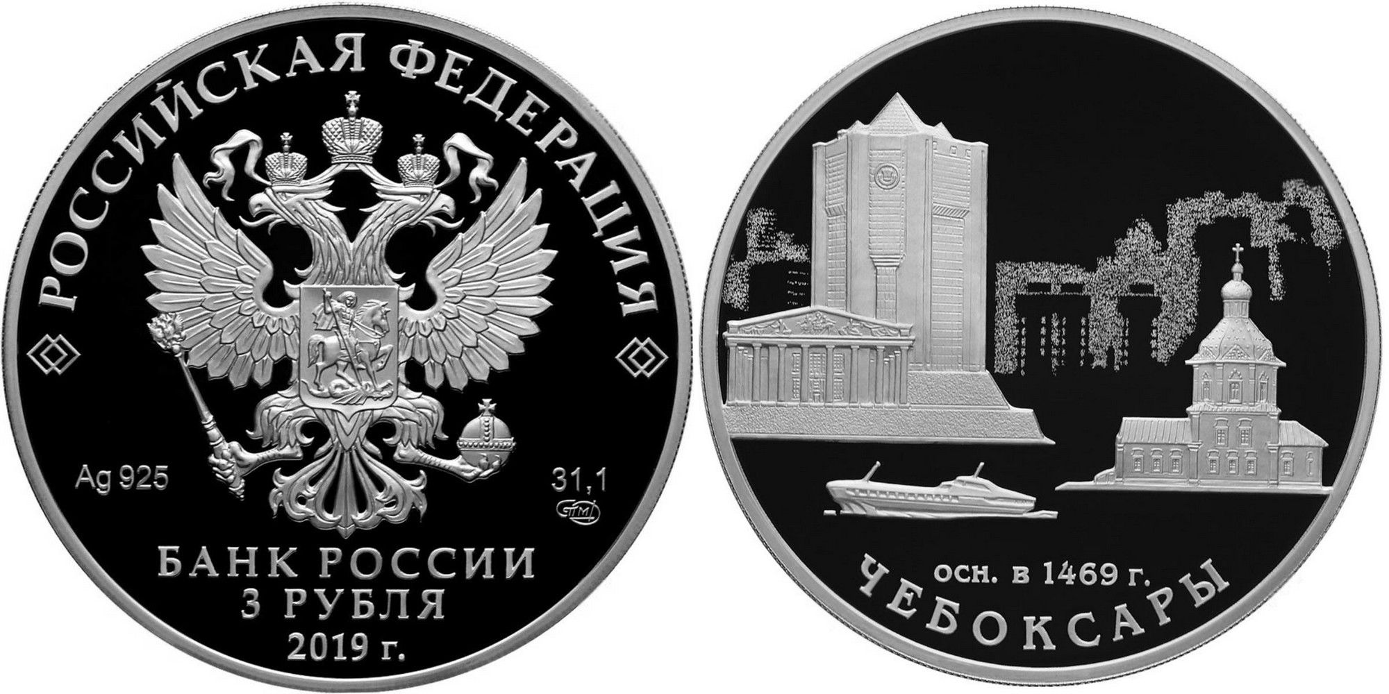 russie-2019-550-ans-fondation-de-cheboksary