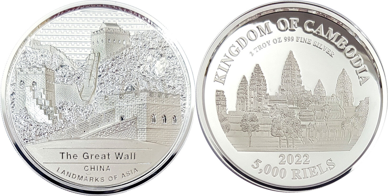 cambodge-2022-grande-muraille-de-chine-proof