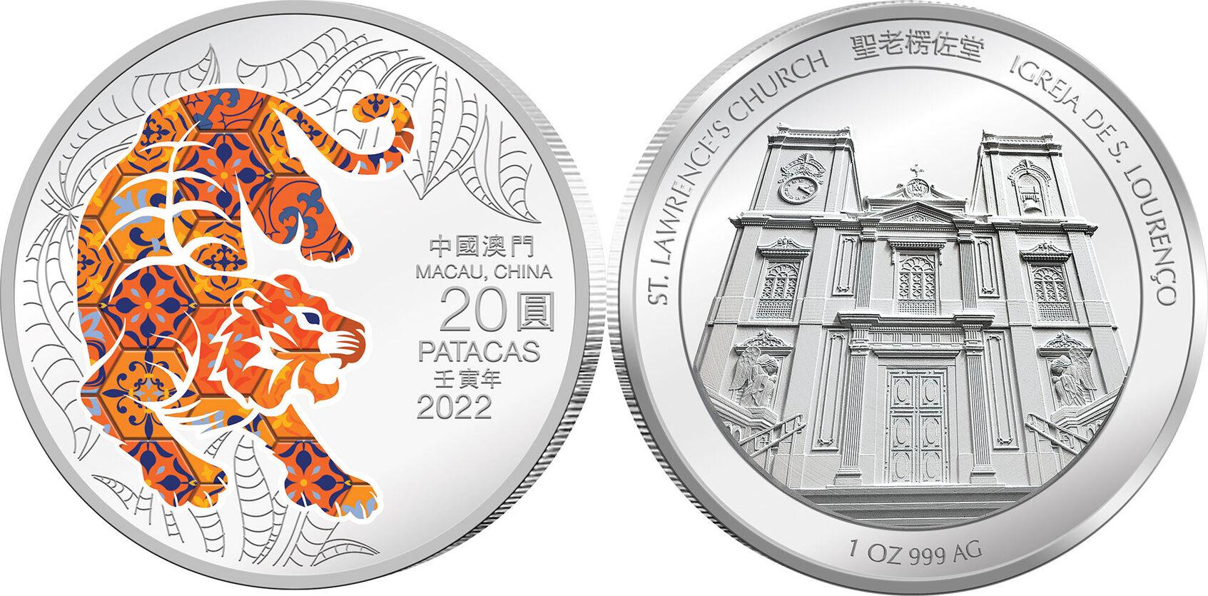 macao-2022-annee-du-tigre-1-oz