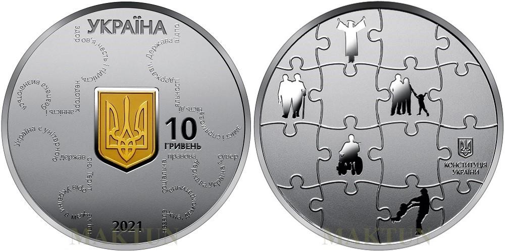 ukraine-2021-25-ans-de-la-constitution