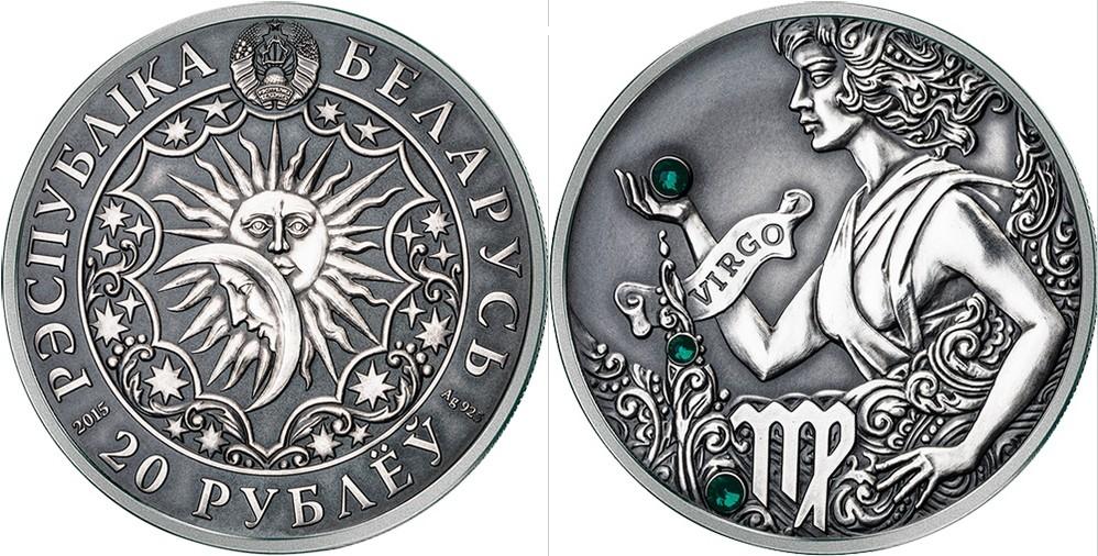 belarus 2015 zodiaque vierge
