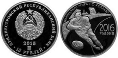 transnistrie 2015 hockey championnats du monde