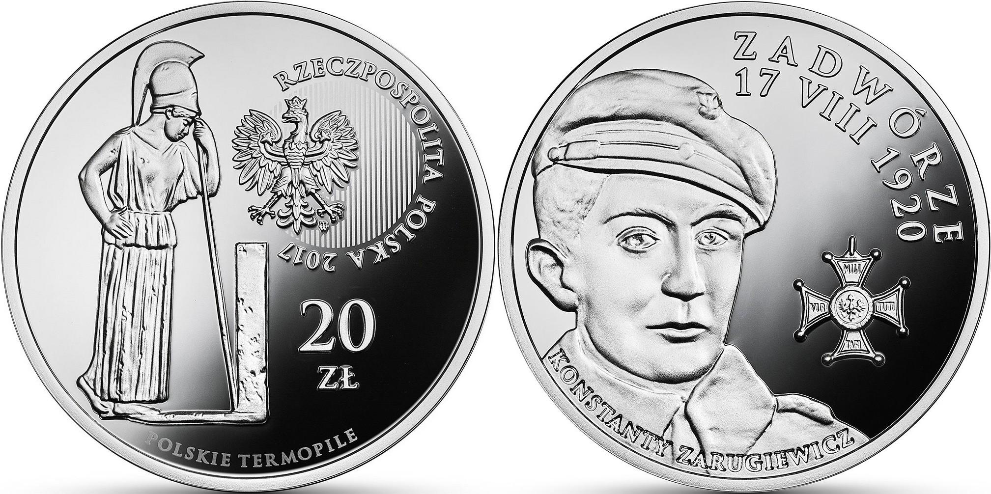 pologne 2017 thermopyle polonais zadworze