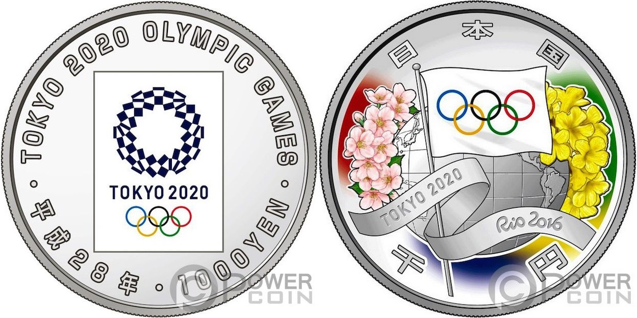 japon 2016 jeux olympiques de tokyo 2020