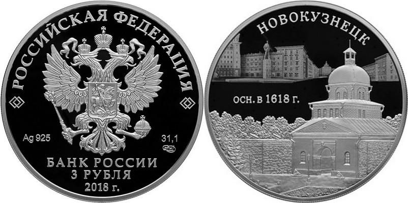 russie 2018 400 ans fondation de novokuznetsk