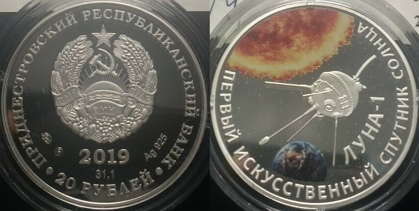transnistrie-2019-premier-satellite-solaire