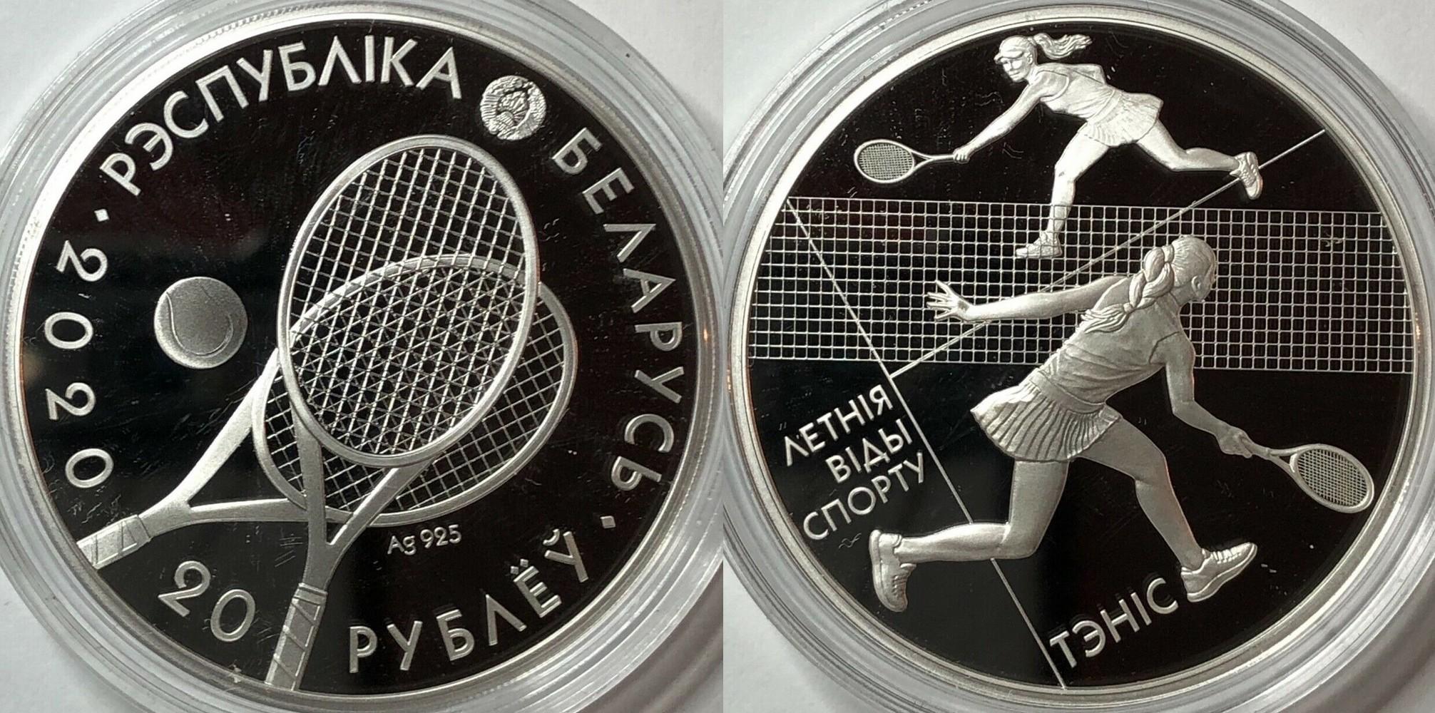 belarus-2020-sports-dete-tennis