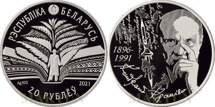belarus-2021-Kondrat-Nettle