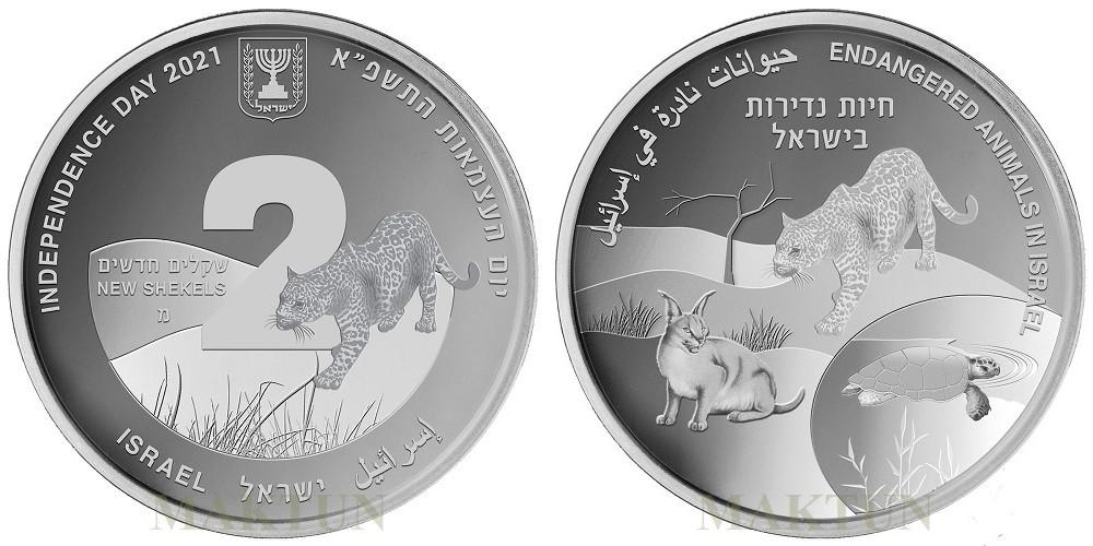 israel-2021-animaix-en-danger-leopard