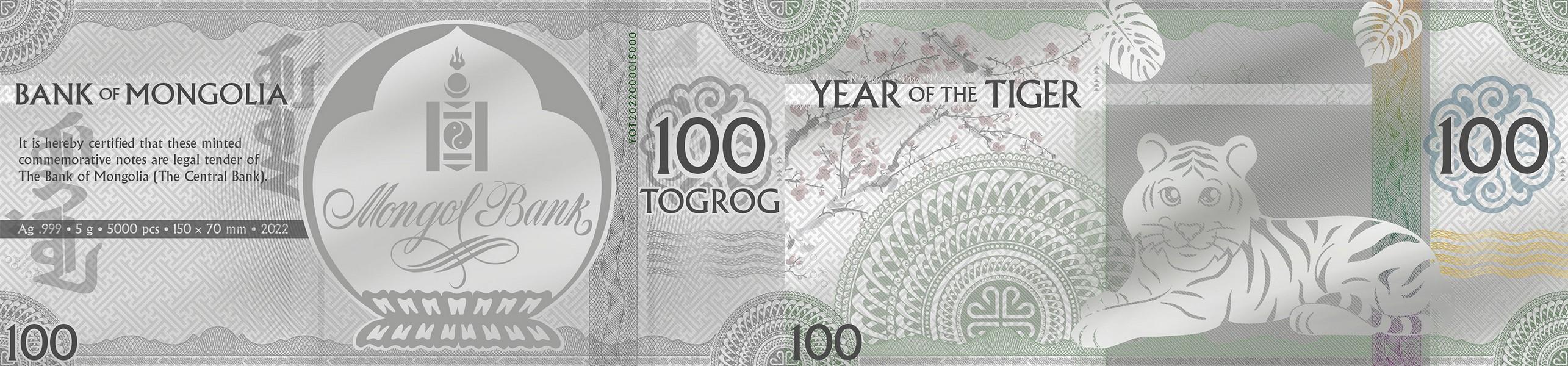 mongolie-2022-billet-annee-du-tigre