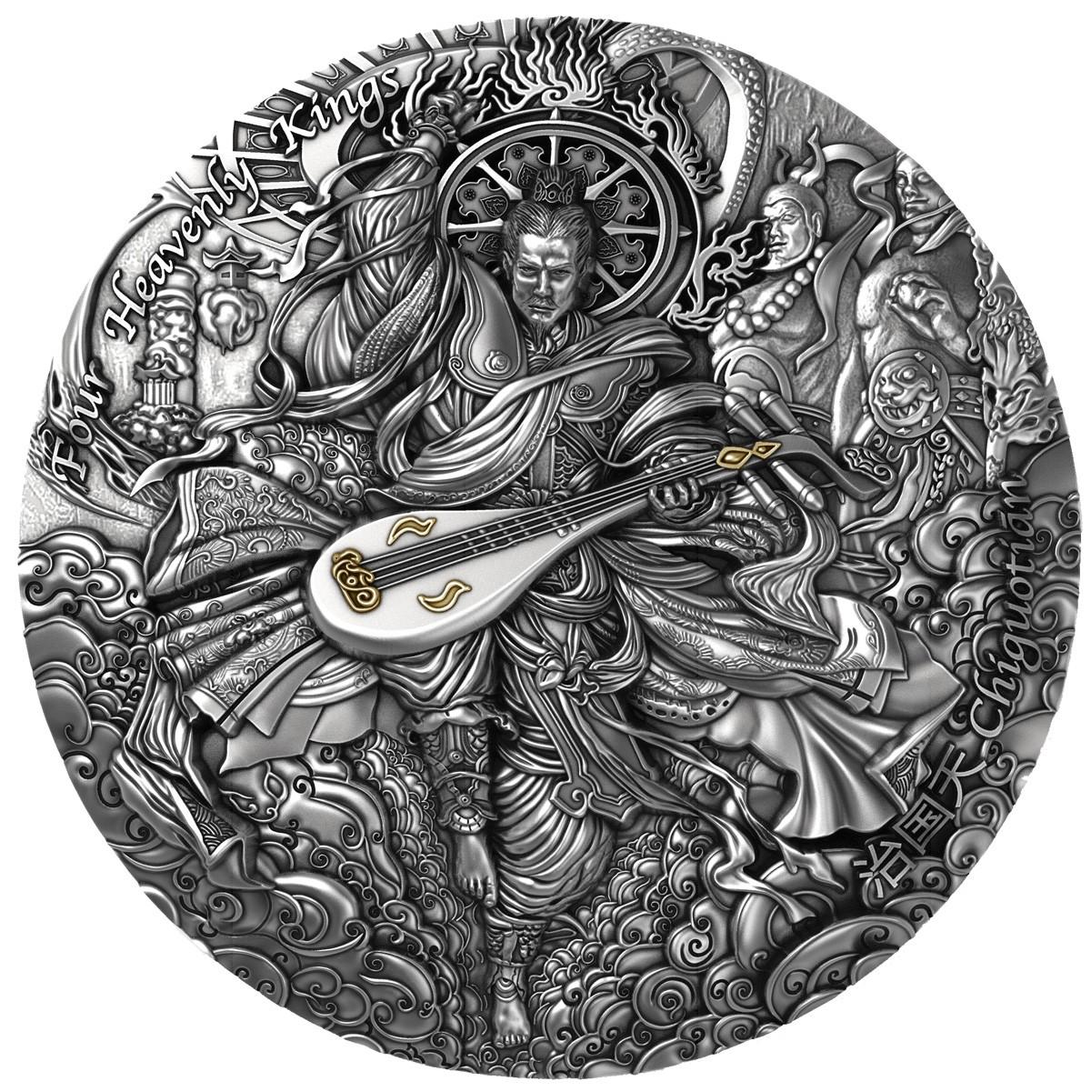 niue-2021-4-rois-celestes-chiguotian