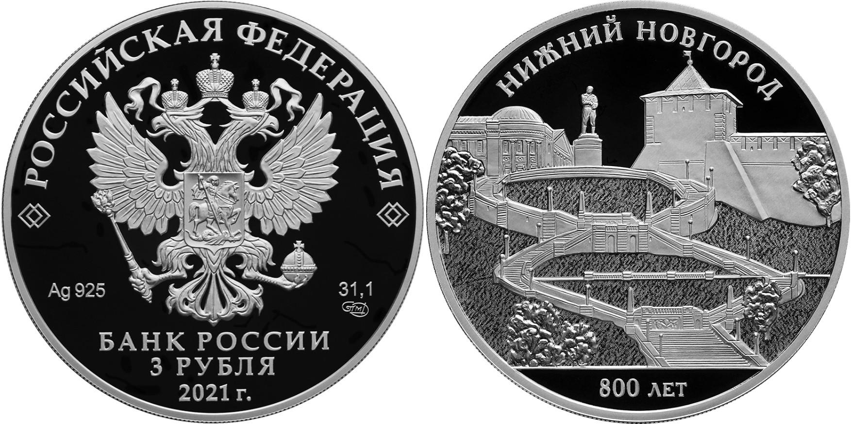 russie-2021-800-ans-de-nizhny-novgorod
