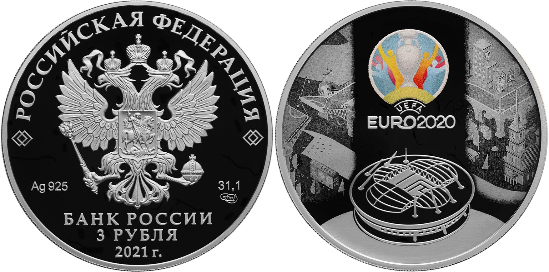 russie-2021-eurofoot-2020