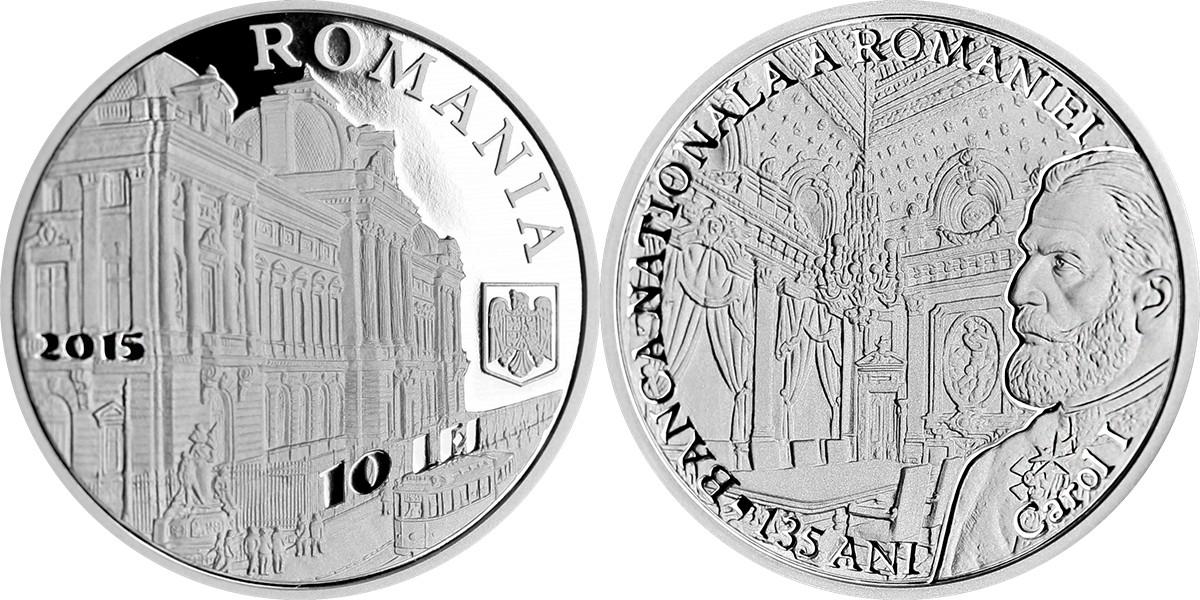 roumanie 2015 135 ans de la banque nationale.jpg