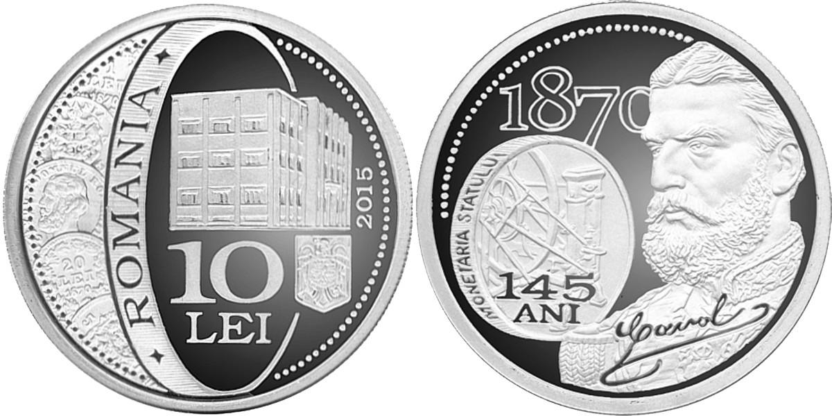 roumanie 2015 145 ans de l'atelier de monnaies.jpg