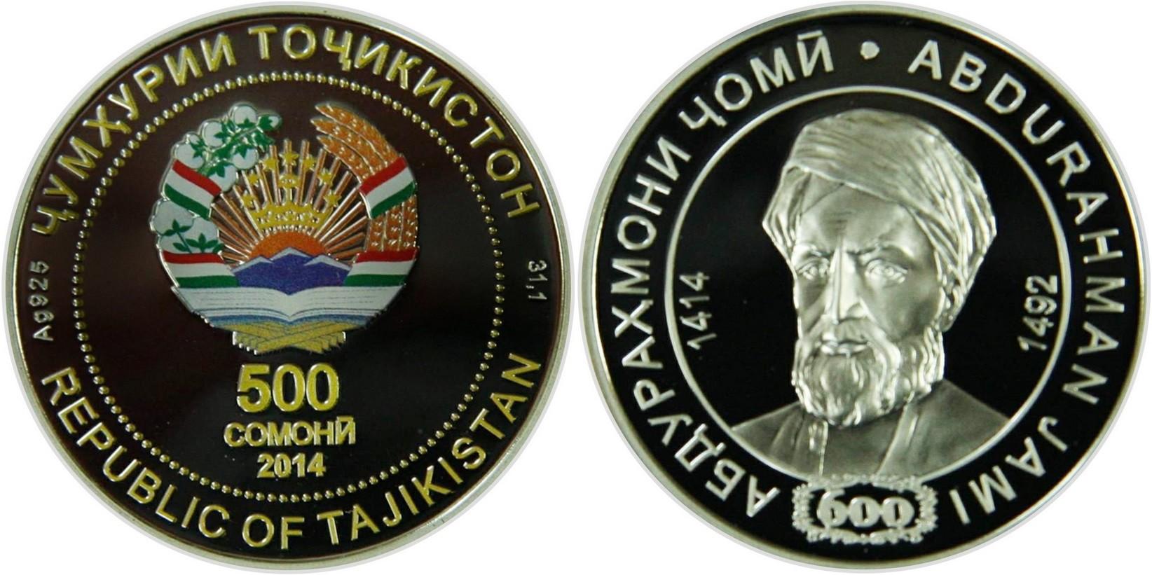 tadjikistan 2014 abdurahman jami.jpg