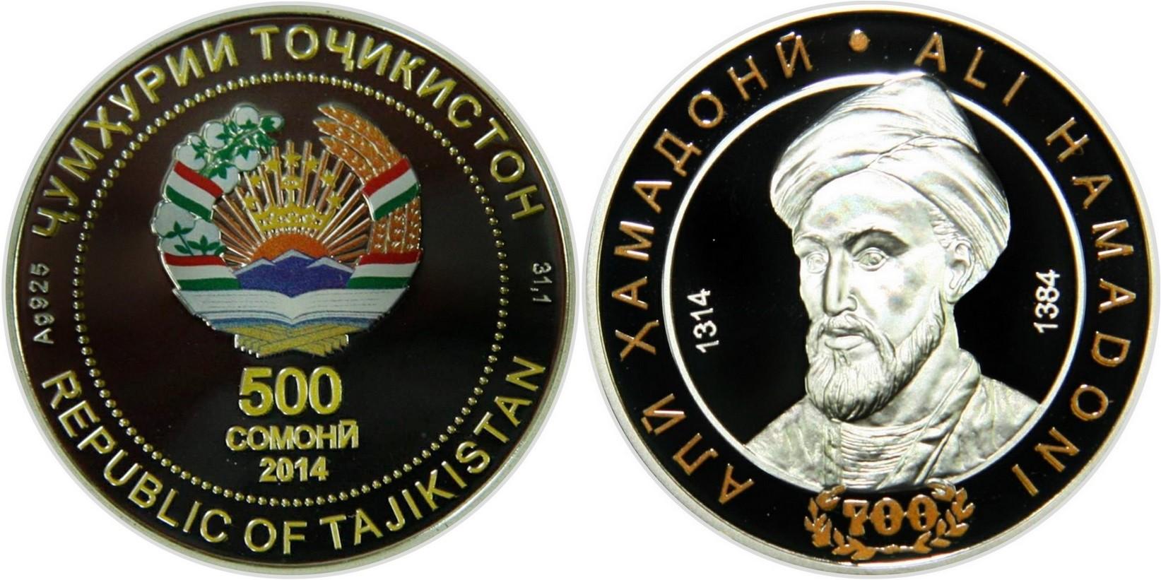 tadjikistan 2014 ali hamadoni.jpg
