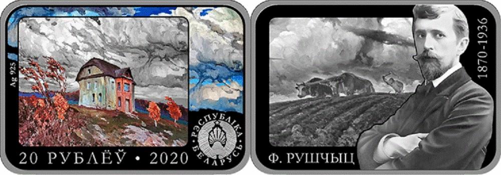 belarus-2020-peintre-ferdynand-ruszczyc